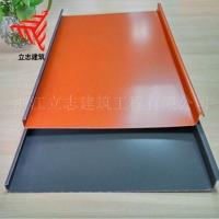 金属屋面用瓦 幼儿园屋面用 铝镁锰板矮立边金属屋面系统