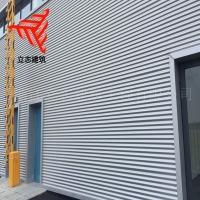 氟碳涂层波纹板0.8mm 836型 横铺装铝镁锰圆波瓦楞板工