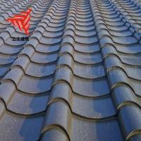仿古建筑屋面金属琉璃瓦片 765型彩钢琉璃瓦可定制
