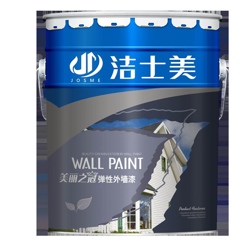 洁士美外墙乳胶漆