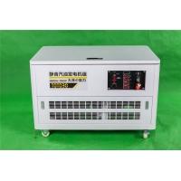 30千瓦永磁静音汽油发电机价格