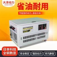 风冷10千瓦静音汽油发电机