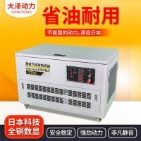 遠程遙控10千瓦靜音汽油發電機價格