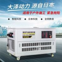 带水泵用20千瓦汽油发电机组