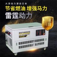 靜音式30千瓦汽油發電機組
