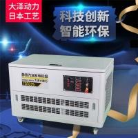 35千瓦静音汽油发电机哪里卖