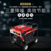 250A汽油电焊发电机报价
