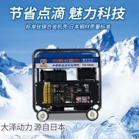 空压机190A柴油发电电焊一体机