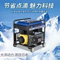 焊接3.2焊条的发电电焊机