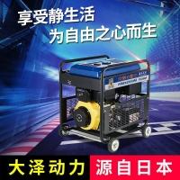 250A内燃电焊机报价