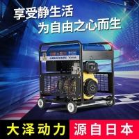 230A柴油发电电焊机维护