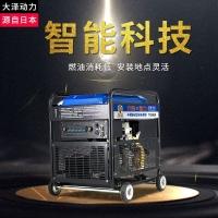 280A柴油发电电焊机永磁