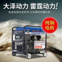 双缸风冷300A柴油发电电焊机