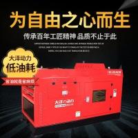 省油的500A柴油发电电焊一体机