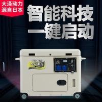 3000瓦靜音柴油發電機,TO3800ET-J