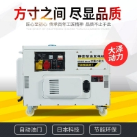 静音式15千瓦柴油发电机