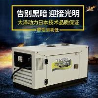 全自动15千瓦三相柴油发电机