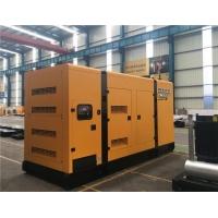 500千瓦静音柴油发电机价格,TO520000ET
