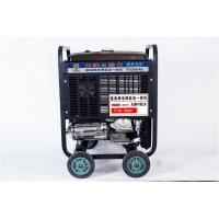 280A移动式发电电焊一体机