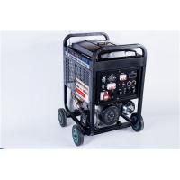 向下焊250A电焊发电一体机