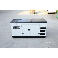 60千瓦低噪音柴油發電機組