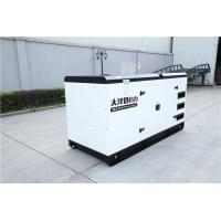 25千瓦柴油發電機組品牌