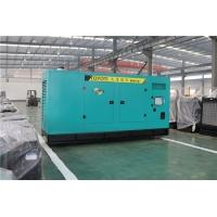 500千瓦靜音柴油發電機組價格,TO520000ET