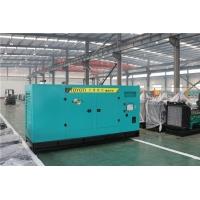 工厂直销300千瓦柴油发电机价格