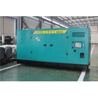 250KVA静音柴油发电机组报价