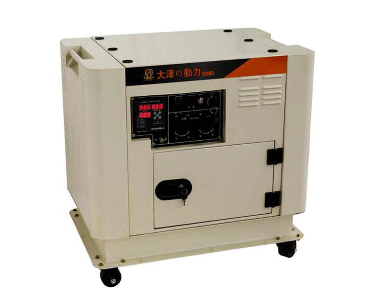 15千瓦数码柴油发电机报价