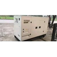 60千瓦靜音汽油發電機組供應商