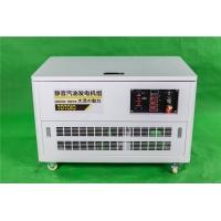 工业级10千瓦汽油发电机组