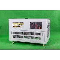 工業級12千瓦汽油發電機組