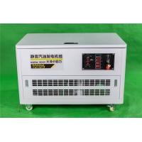三相静音15kw汽油发电机组