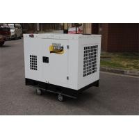 移动式40kw静音柴油发电机