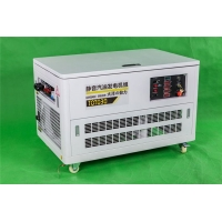 30千瓦汽油发电机组价格