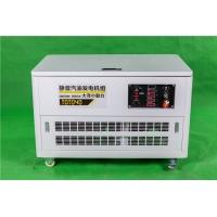 40千瓦静音汽油发电机价格