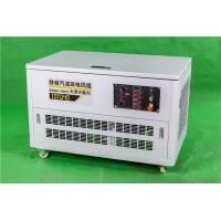380V40千瓦汽油发电机组