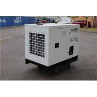 40KVA低噪音柴油发电机组价格