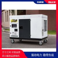 20千瓦静音柴油发电机组价格