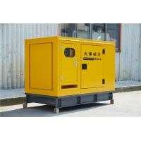 40千瓦自启动柴油发电机组
