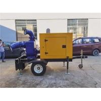 10寸柴油水泵