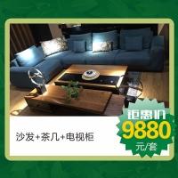 莫卡沙发+茶几+电视柜