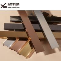 专业供不锈钢装饰线条 交期快 质量好 满足各种工艺要求