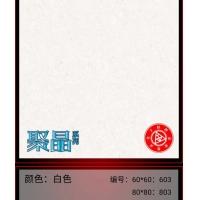 九江卖地板砖修水瓷砖批发去高安买瓷砖江西陶瓷厂家