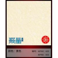 高安0.6米*0.6米聚晶普拉提抛光砖工程瓷砖江西瓷砖厂