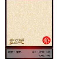 三明瓷砖工程南平瓷砖去江西瓷砖厂福州工地瓷砖