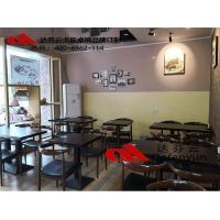 深圳貴族味道餐廳 實木餐桌椅 實木牛角椅定制  復古實木快餐