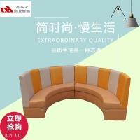 广东达芬批发定制时尚撞色皮革沙发 西餐厅沙发组合