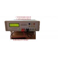 BTS-2004电池综合测试仪电动工具电池综合检测仪